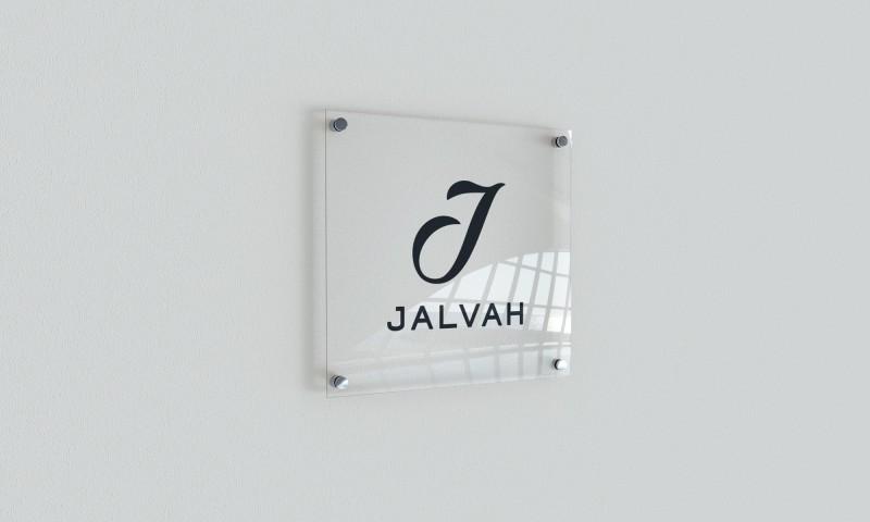 Jalvah logotype signage design by Kogit Design